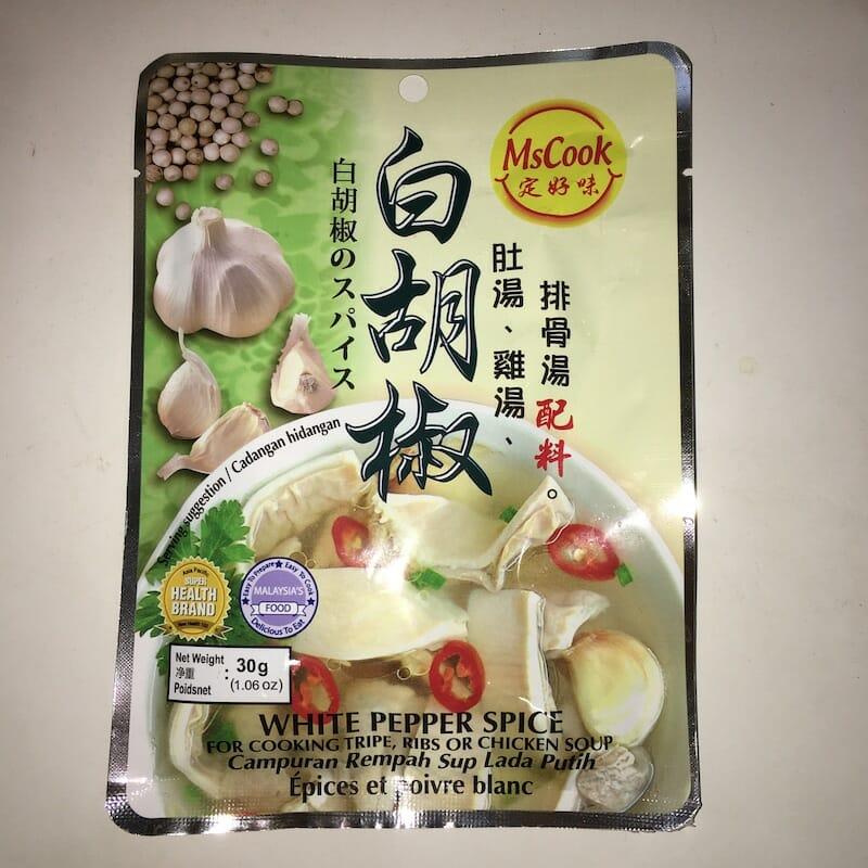 マレーシア 肉骨茶 バクテー