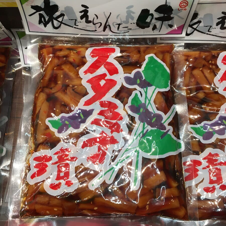 横濱屋本舗食堂 南部市場 スタミナ漬 しいの食品