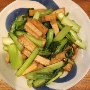 小松菜と厚揚げのポン酢炒め